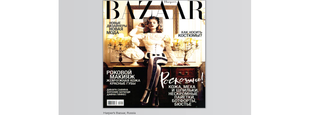 Media-Harpers-Bazaar