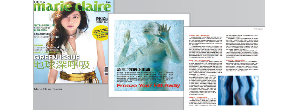 Media-Marie-Claire-Taiwan